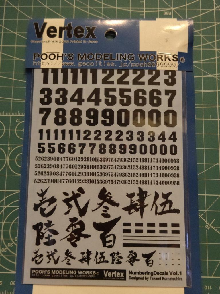 MG 百式 Ver.2.0 デカール貼り1
