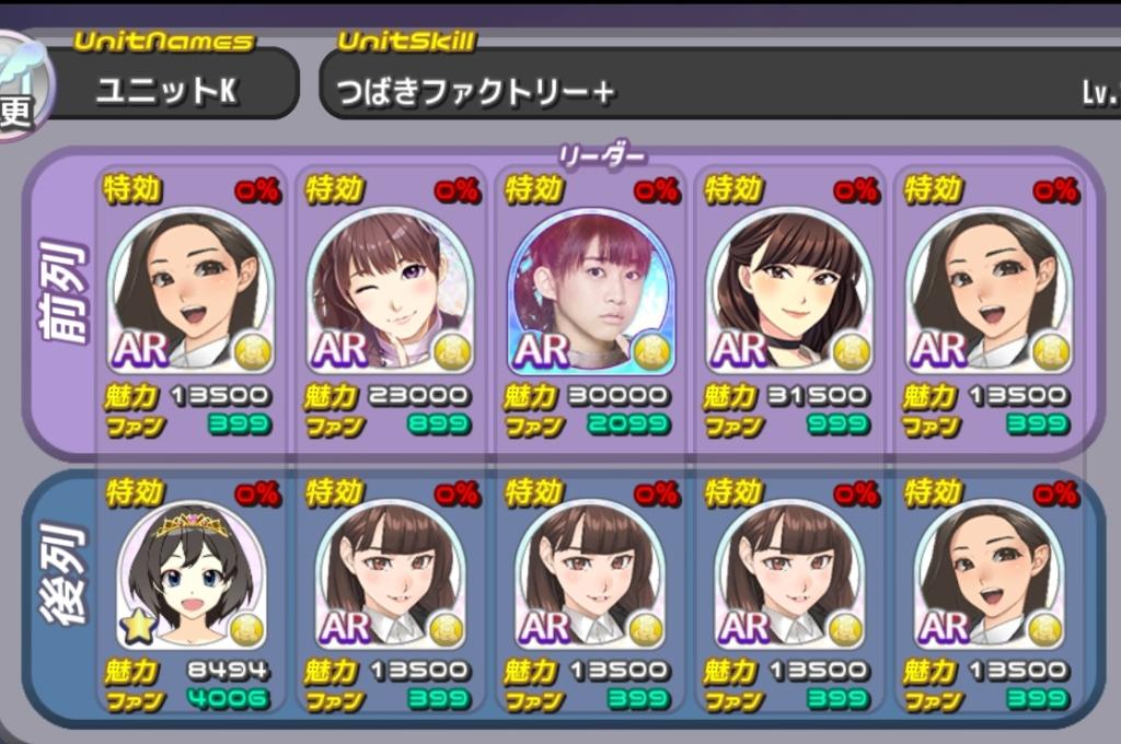 ウィークリー(ポツリと EX)