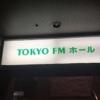 【セトリ】アンジュルム 中西香菜バースデーイベント2019 2部【6/3半蔵門】
