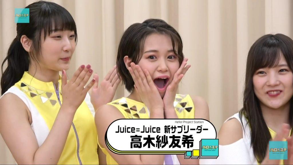 新サブリーダー:高木紗友希