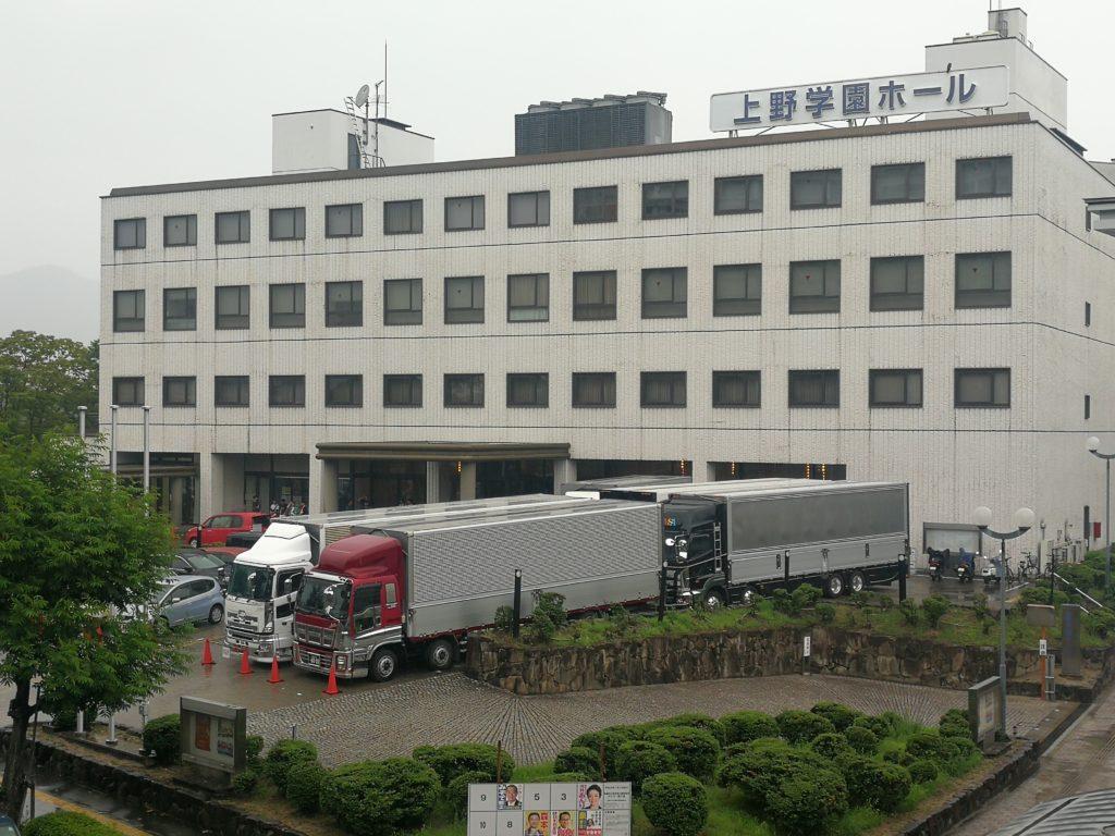 上野学園ホール