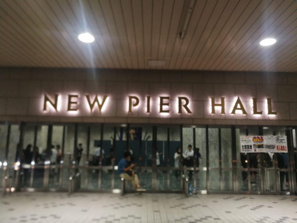 NEW PIER HALL