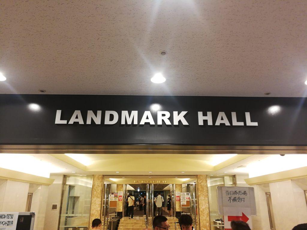 LANDMARK HALL