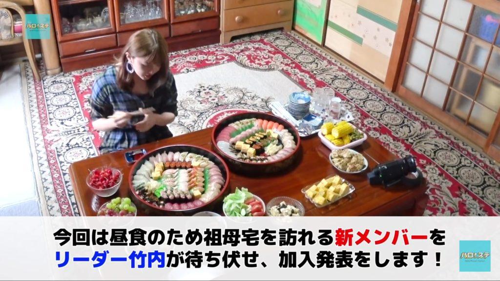 竹内朱莉さんとお寿司
