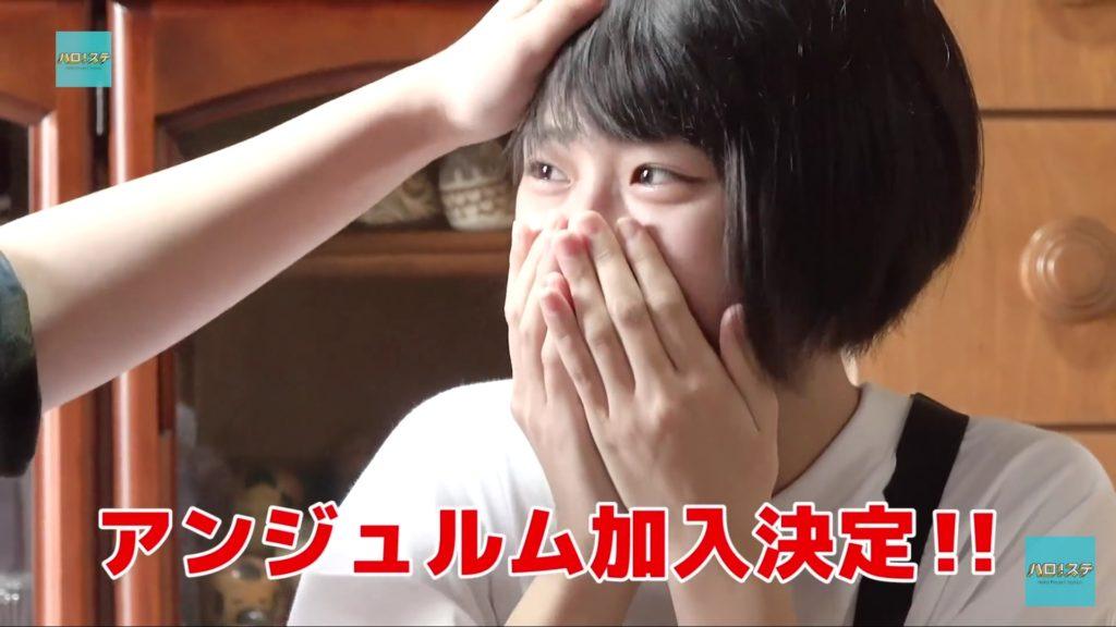 橋迫鈴さんアンジュルム加入決定