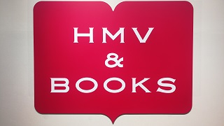 HMV&BOOK SHINSAIBASHI