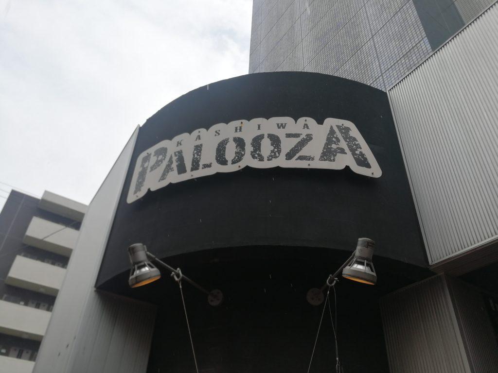 柏PALOOZA