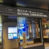 【セトリ】アンジュルム 2019秋「Next Page」〜勝田里奈卒業スペシャル〜【9/25横浜】