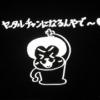 中西香菜卒業ライブ