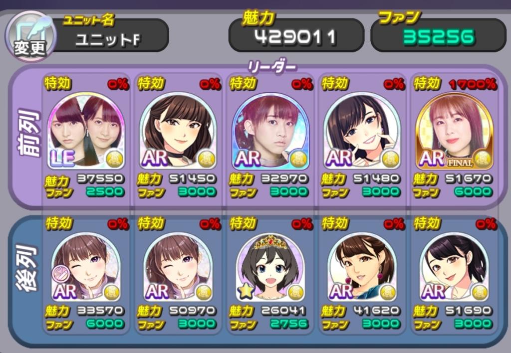 常設リーグ(ENDLESS SKY)
