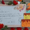 【セトリ】アンジュルム 伊勢鈴蘭バースデーイベント2020 2部【1/20半蔵門】
