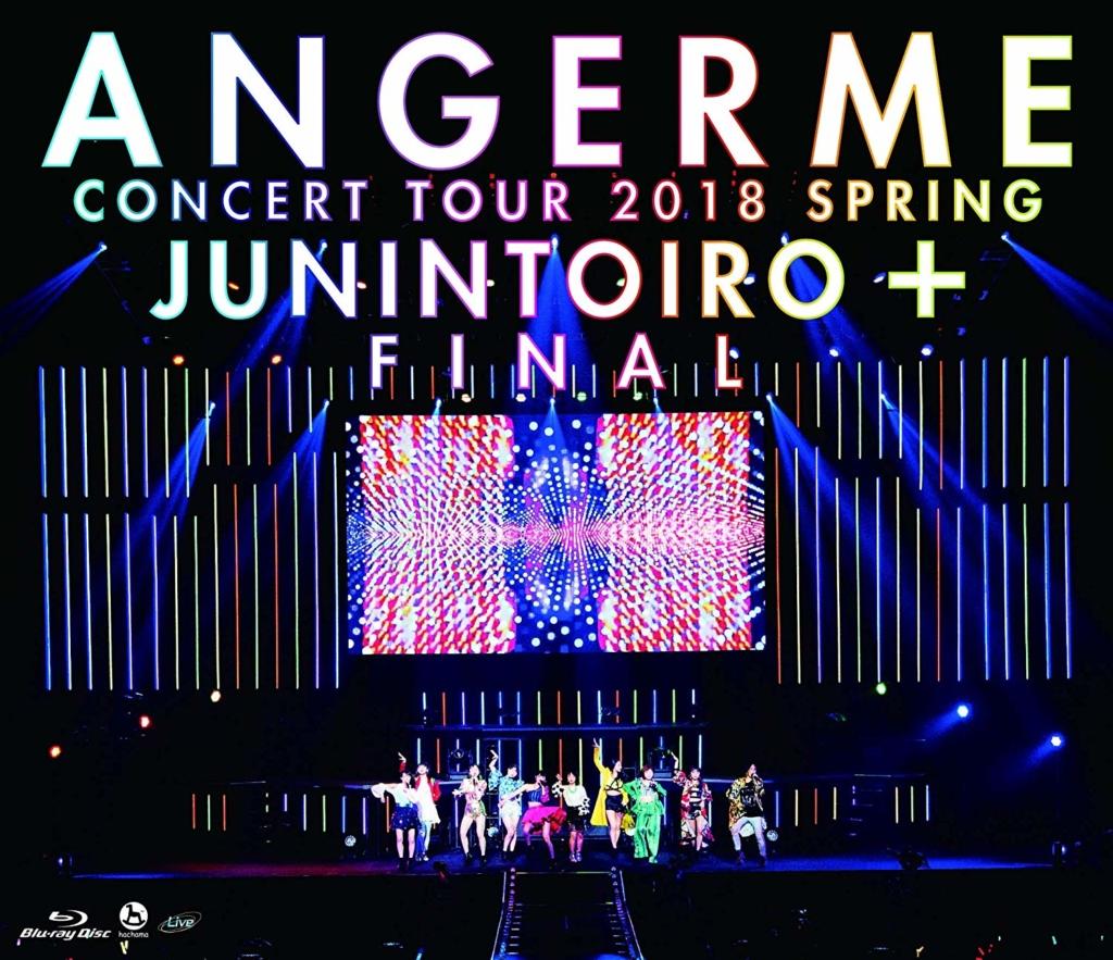 コンサートツアー2018春十人十色+ファイナル