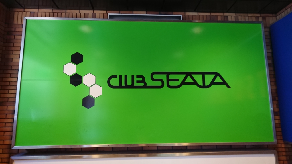 吉祥寺CLUB SEATA