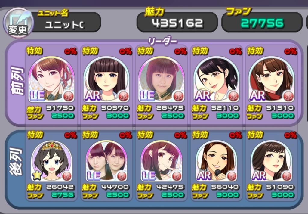 常設リーグ(Help me!!)