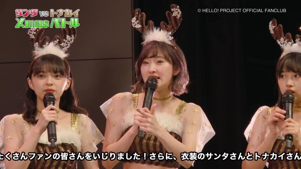 アンジュルム_クリスマスイベント2019_7