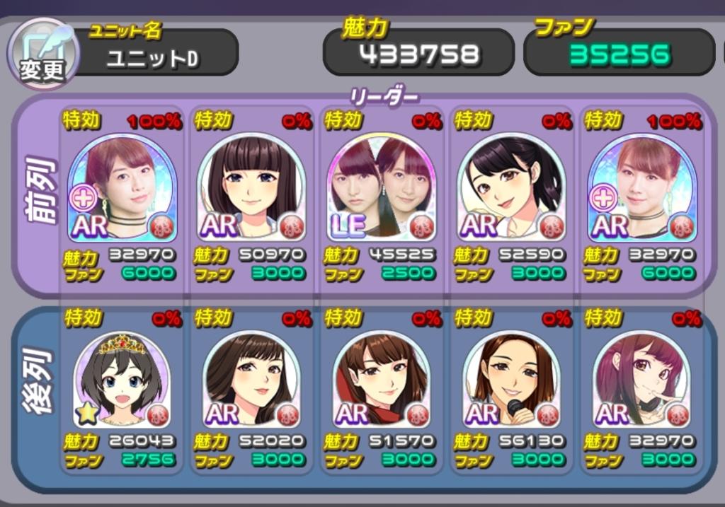 ウィークリー(KOKORO&KARADA EX)