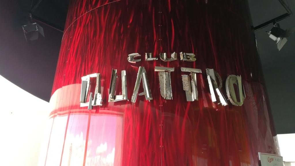 広島CLUB QUATTRO
