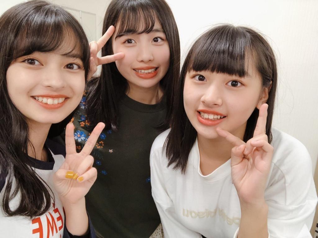 20190511_輪廻転生_北海道