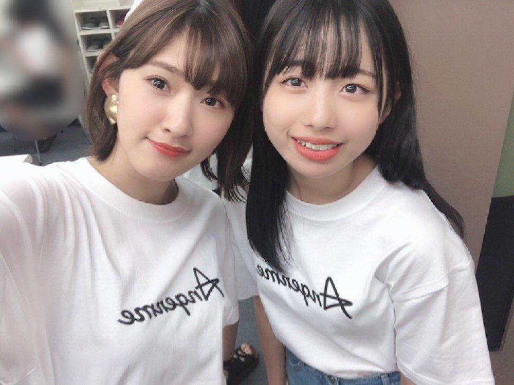 20190816_NextPage_横浜