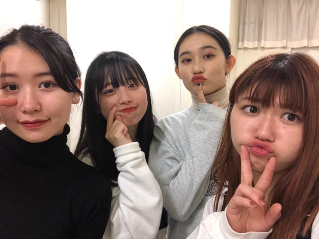 20191201_NextPage_広島