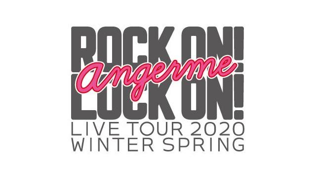 アンジュルム ライブツアー 2020冬春 ROCK ON! LOCK ON!