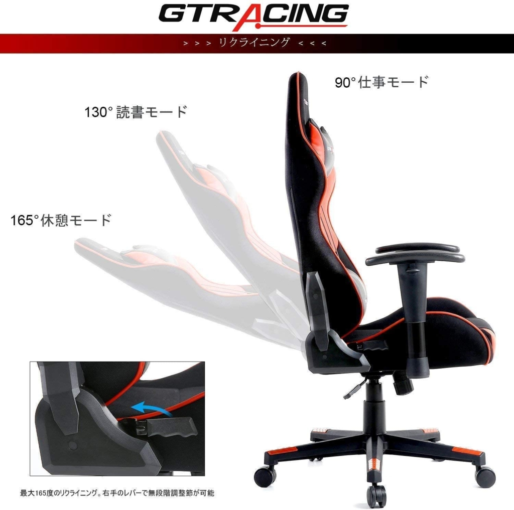 GTRACING ゲーミングチェア GT099-RED