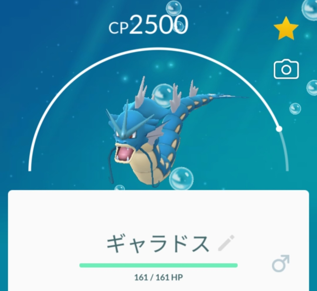 ポケモンGO_ブレイク個体_解説