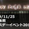 20191125_竹内朱莉_バースデーイベント