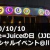 20201010_JJDAY