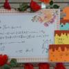【セトリ】ハロプロ バースデーイベント2021【全公演まとめ】