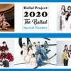 20201202_ハロコン_武道館