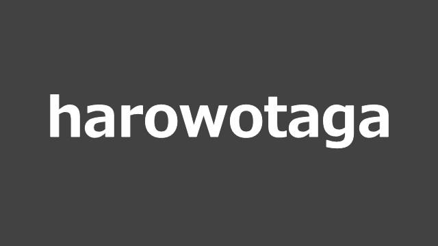 harowotaga
