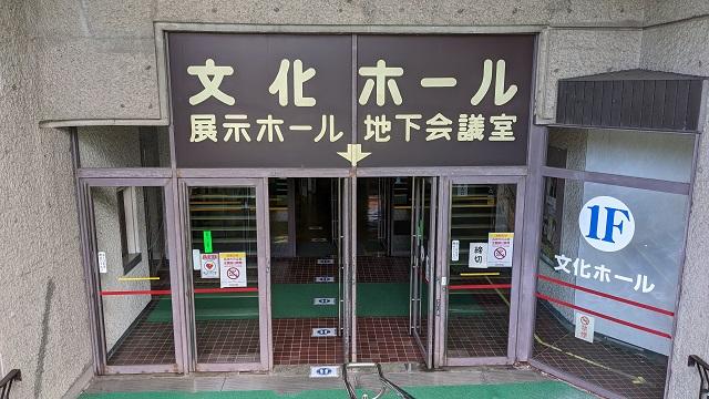 長崎市民会館 文化ホール