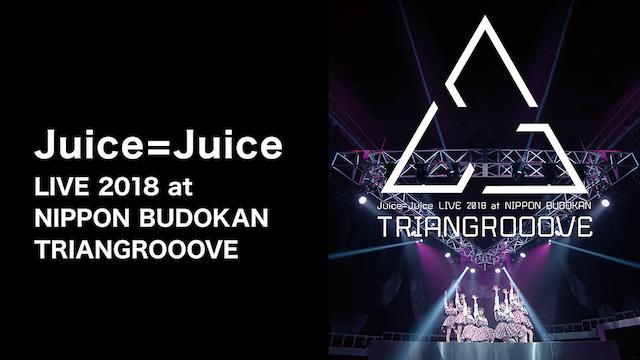 juice_2018_autumn