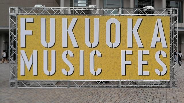 20190630_FUKUOKA_MUSIC_FES