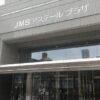 JMSアステールプラザ
