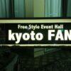 京都FANJ