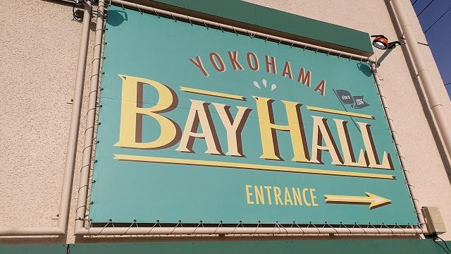 YOKOHAMA BAYHALL
