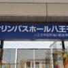 【ハロコン2021春・セトリ】花鳥風月【3/13-3/14八王子・初日】