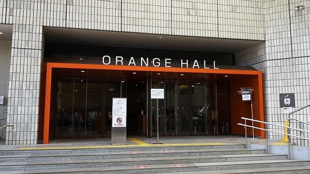 高知県立県民文化ホール オレンジホール